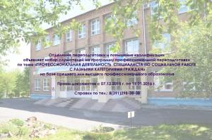 объявл ОППК