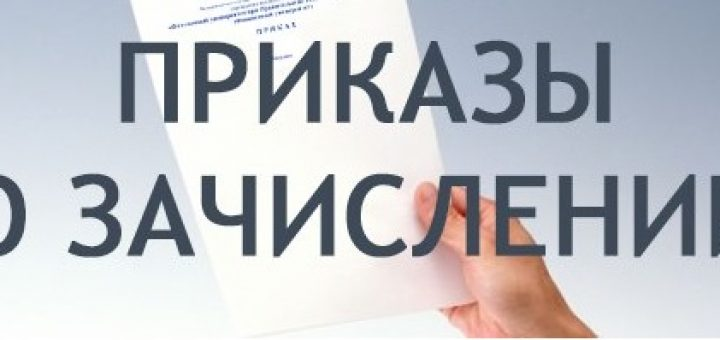 Обзор Президиума Верховного Суда России от 28