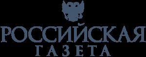 logo-rossiyskaya-gazeta